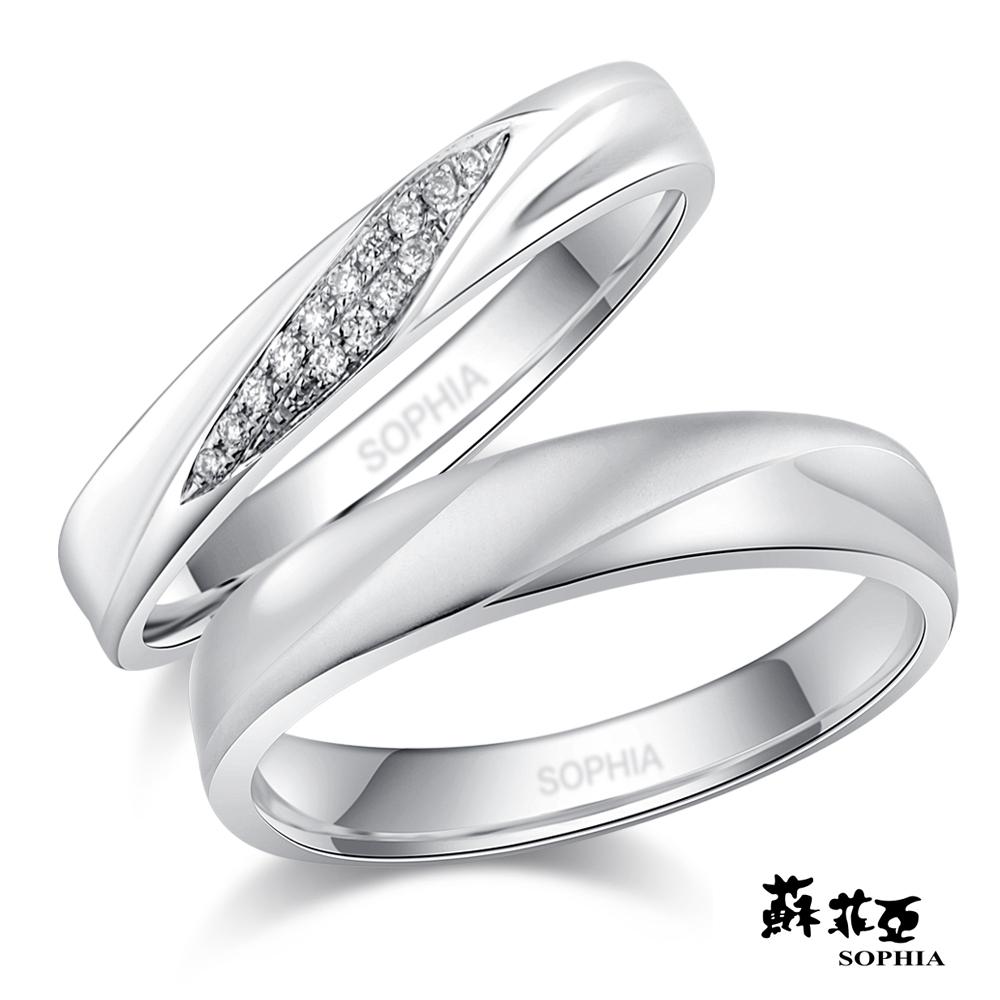 SOPHIA 蘇菲亞珠寶 - 羈絆 950鉑金 結婚對戒