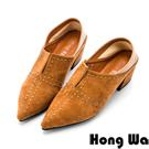 Hong Wa 2WAY兩穿貼鑽絨布顯瘦尖頭跟鞋 - 棕