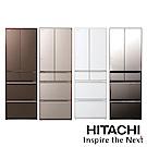 HITACHI日立 527L 1級變頻 6門電冰箱 RHW530JJ 琉璃