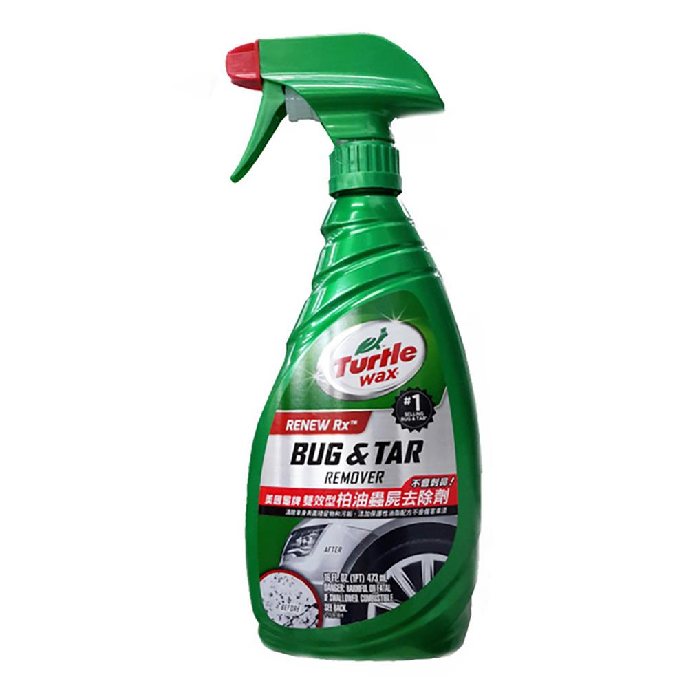 美國龜牌 雙效型柏油去除劑 T520