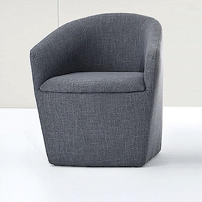 AS-凱麗休閒椅-70x70x78cm