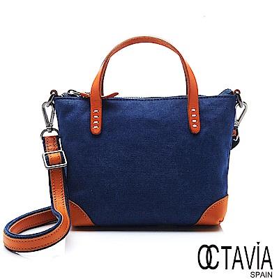 OCTAVIA 8 真皮 - 尼采牛津布系列 把自己放小隨身防盜斜揹小包 - 中心藍