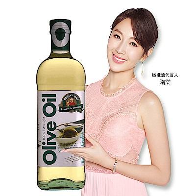 得意的一天 100%清淡橄欖油(1L)
