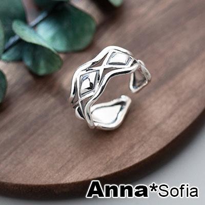 AnnaSofia 立體菱古泰紋 925純銀開口戒指(銀系)