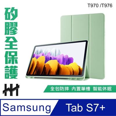 【HH】Samsung Galaxy Tab S7+ (T970/T976)(12.4吋)(抹茶綠)矽膠防摔智能休眠平板皮套系列