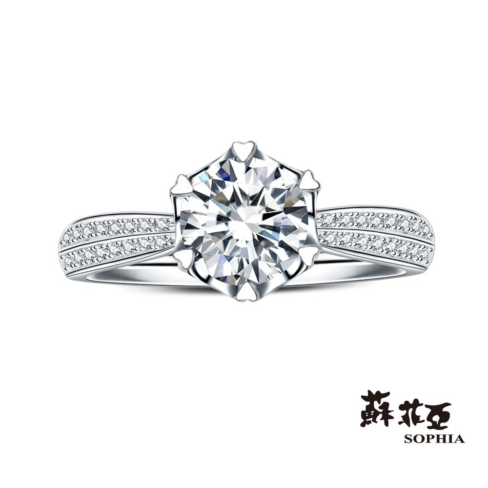 蘇菲亞 SOPHIA - 相印1.00克拉FVVS1鑽石戒指