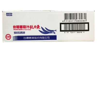 台糖 蕃茄汁秋刀魚8組/箱(3罐/組)