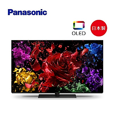 Panasonic國際 65吋 日本製 OLED 4K連網液晶電視 TH-65FZ950W