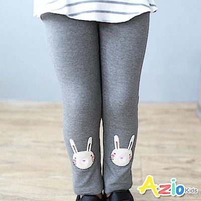 Azio Kids 內搭褲 可愛小兔子刺繡彈性內搭長褲(灰)