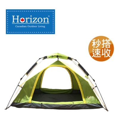 【Horizon 天際線】 第三代秒搭自動雙層帳棚(升級版) 草原綠