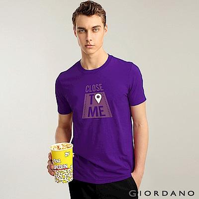 GIORDANO 男裝棉質標語印花短袖T恤- 28 降落傘紫