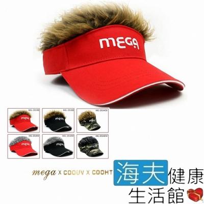 海夫健康生活館 MEGA COOUV 日本最夯 假髮帽 紅帽金髮_MG-201