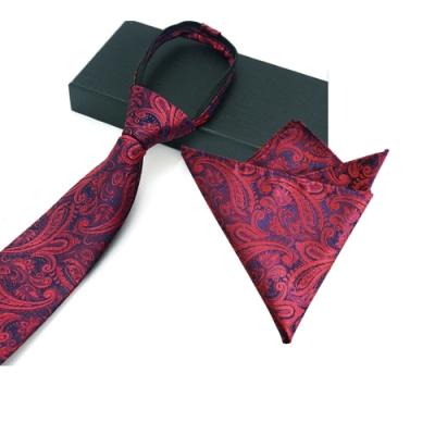 Laifuu拉福,英翔精品6cm中窄版領帶兒童拉鍊領帶口袋組(兒童拉鍊領帶+口袋巾)