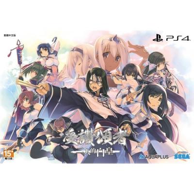 PS4 受讚頌者 二人的白皇 限定版 (中文版)
