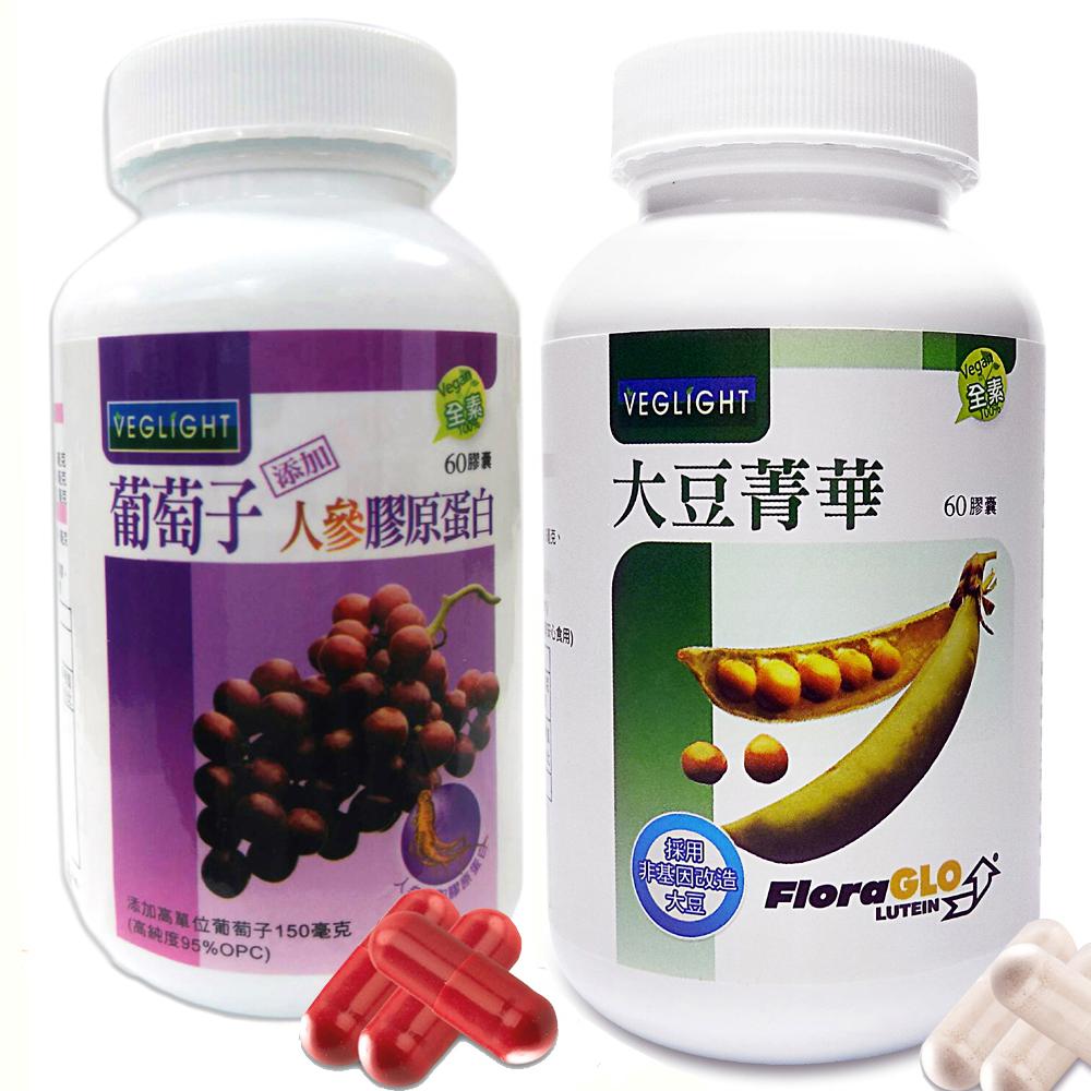 素天堂 葡萄子人參膠原蛋白(2瓶)+去醣基非基改大豆菁華(2瓶)