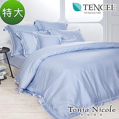 Tonia Nicole東妮寢飾 黎明女神環保印染100%萊賽爾天絲刺繡被套床包組(特大)
