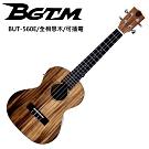 BGTM最新款BUT-560E全相思木26吋電烏克麗麗~內建調音器