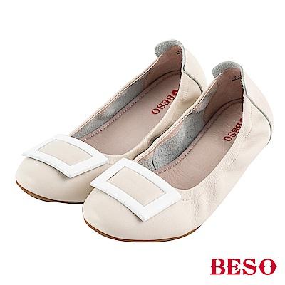 BESO 旅行女王 方釦摺疊娃娃鞋~米