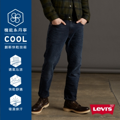 Levis 男款 514低腰合身直筒牛仔褲 Cool Jeans 深藍刷白