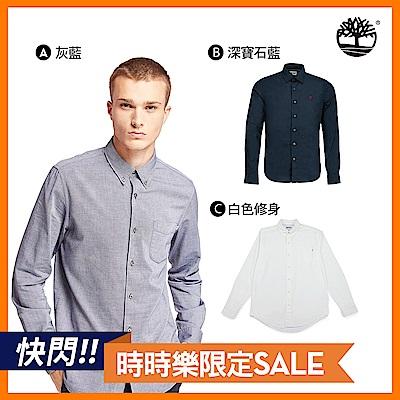 [限時]Timberland男款長袖襯衫(5款任選)