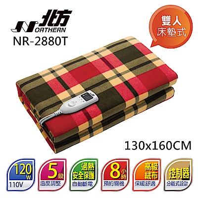 北方 5段溫度智慧型定時安全電熱毯電暖器 NR-2880T