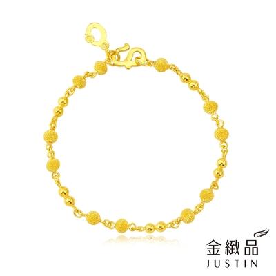 金緻品 黃金手鍊 熱戀甘甜 1.99錢