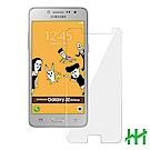 鋼化玻璃保護貼系列 Samsung Galaxy J2 Prime (5吋)