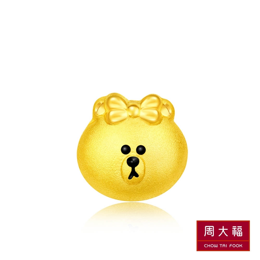 周大福 LINE FRIENDS系列 熊美Choco黃金耳環(單耳)