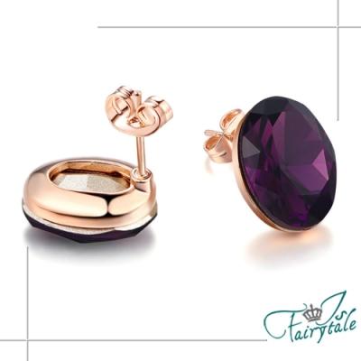 iSFairytale伊飾童話 魅惑眼矇 紫水晶玫瑰金耳環