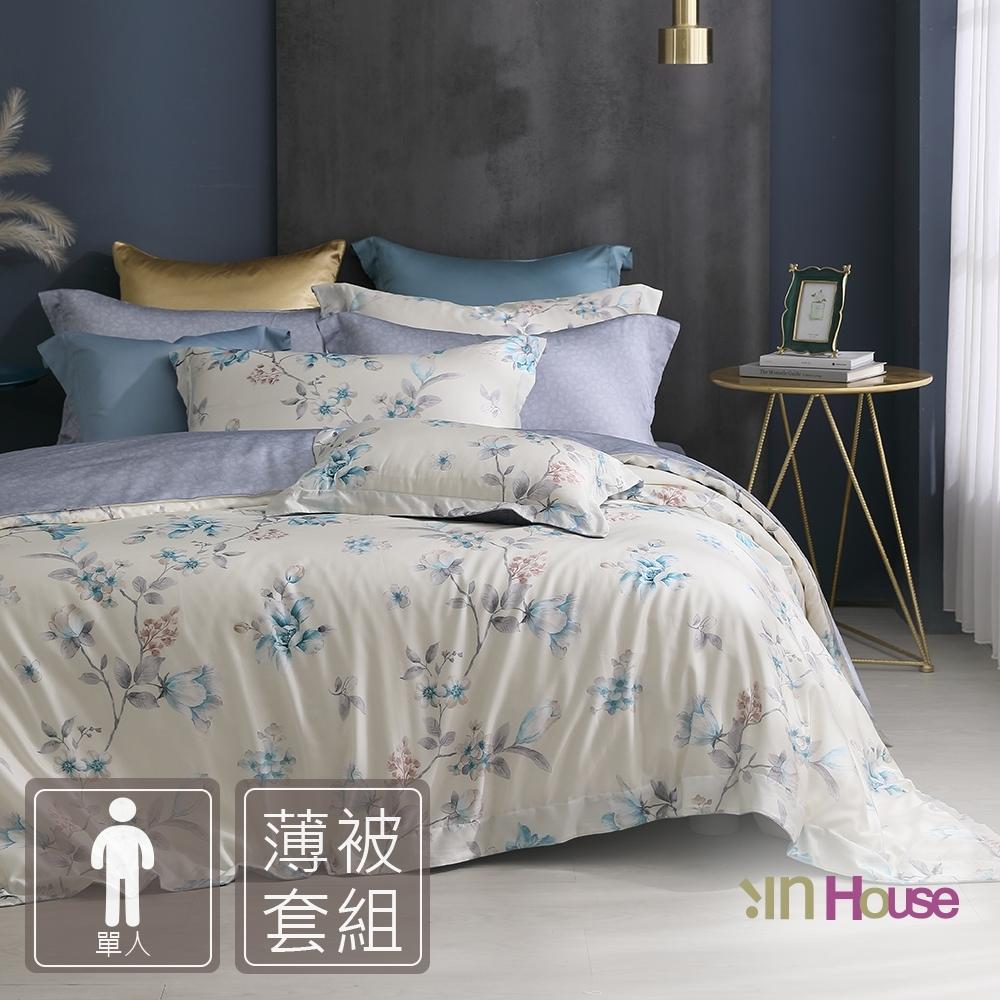 IN-HOUSE-豐花月季-300織紗天絲棉薄被套床包組(單人)