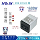 【N Dr.AV聖岡科技】SC-20K 220V變110V電子式電壓調整器/1600W(台灣電器國外用) product thumbnail 1