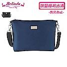 Belinda 輕量防潑水尼龍側背包(二色)