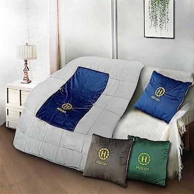Hilton希爾頓 VIP貴賓系列義大利短絨抱枕被/三色任選
