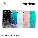 【SwitchEasy】iPhone11 Pro Max Starfield星空系列手機殼