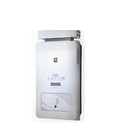 (全省安裝)櫻花12公升抗風熱水器天然氣GH-1206N