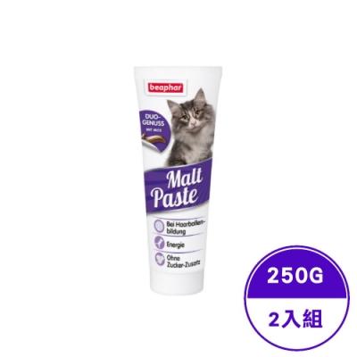 Beaphar樂透-愛貓雙效化毛膏 250g(2入組)