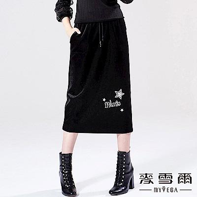 【麥雪爾】燈芯絨鬆緊腰綁帶A字裙