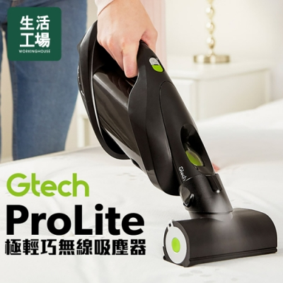 【生活工場】英國Gtech小綠ProLite 極輕巧無線除蟎吸塵器大全配