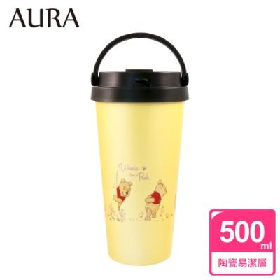 AURA艾樂 維尼系列假日漫步陶瓷易潔層提手杯500ML(快)