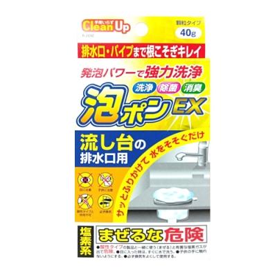 日本 流理台清潔粉(40g)