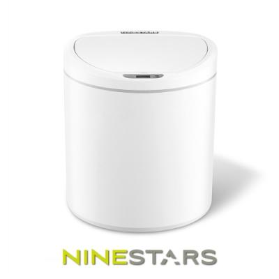 美國NINESTARS感應式掀蓋垃圾桶DZT-8-29S