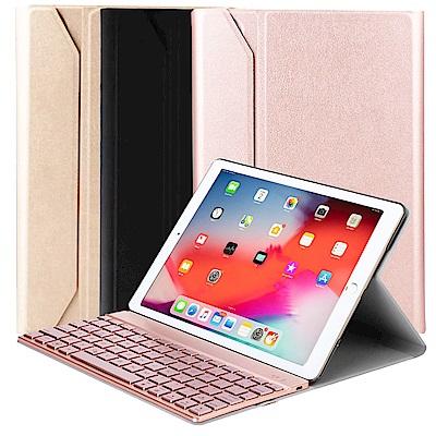 iPad Pro 11吋專用尊榮二代型分離式鋁合金超薄藍牙鍵盤皮套組