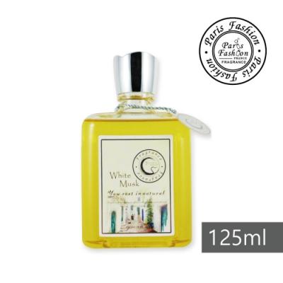 Paris fragrance巴黎香氛-隨心所浴系列泡澡油125ml