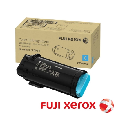 FujiXerox 彩色505系列原廠標準容量藍色碳粉匣CT203042(5K)