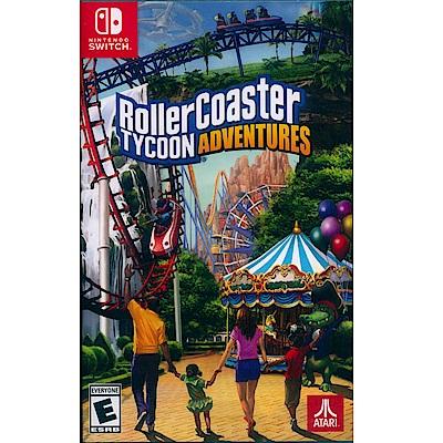 模擬樂園:冒險 ROLLERCOASTER TYCOON - NS Switch 英文美版