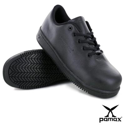 PAMAX 帕瑪斯【超彈力氣墊止滑安全鞋】 ★高抓地力/P07701H(男、女)