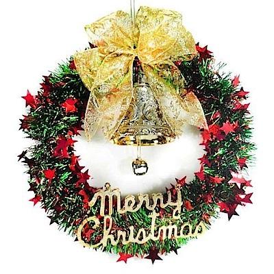 摩達客 聖誕紅綠金蔥聖誕星星花圈(14吋)YS-MTW14004