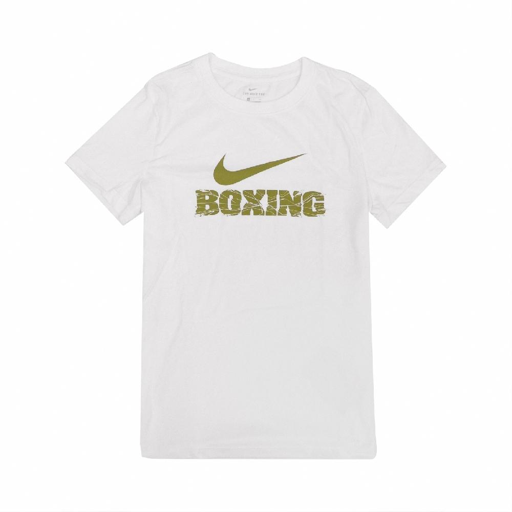 Nike T恤 Boxing Tee 運動休閒 女款 DRI-FIT 吸濕排汗 快乾 圓領 白 金 561423100BX70