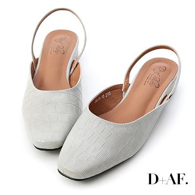 D+AF 復古美學.素面方頭後空低跟鞋*灰