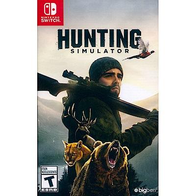 模擬狩獵 Hunting Simulator- NS Switch 英文美版